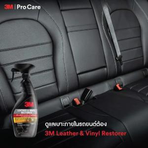 3m leather and vinyl restorer