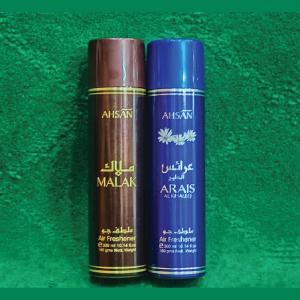 Ahsan Air Freshener