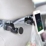 Car Backseat Hook Magnetic Mobile Holder