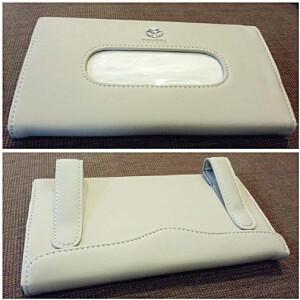 Car Sun Visor Tissue Box (Beige)