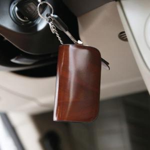 Pu Leather Car Key Cover
