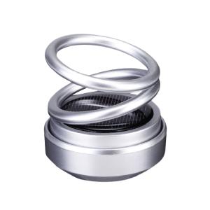 Solar Rotary Suspension Aroma Perfume ( Steel )