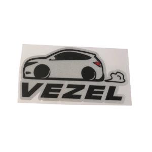 Vezel Car Sticker